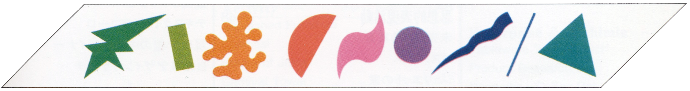 Alchimia Banner 1